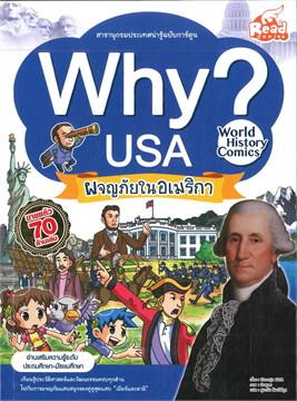 WHY? USA