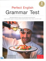 Perfect English Grammar Test