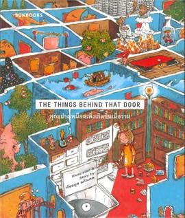 THE THINGS BEHIND THAT DOOR ทุกอย่างเหมือนเพิ่งเกิดขึ้นเมื่อวาน