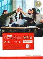 คู่มือใช้งาน PowerPoint 2016 ฉบับสมบูรณ์