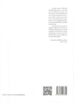 เหนือเกล้า ๙๙.๒ พระบรมรูปเขียนลายเส้นขาว-ดำ ชุด เหนือเกล้า ๙๙.๒