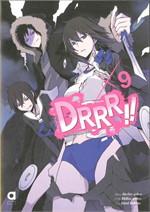 DRRR !! โลกบิดเบี้ยวที่อิเคะบุคุโระ เล่ม.9