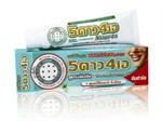 ยาสีฟัน 5ดาว 4เอ(หลอด)30g.