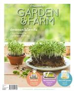 GARDEN & FARM ผักงอกและไมโครกรีน