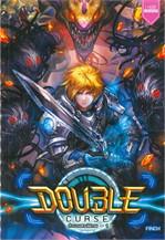 Double curse ตำนานสาปพิภพ เล่ม 1