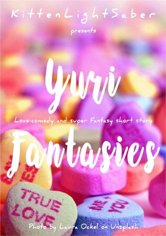 Yuri Fantasies เรื่องสั้นฯของสาวน้อยยูริ