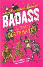 BADASS : ULTIMATE DATEHMATCH  สุดยอดการต่อสู้ในประวัติศาสตร์