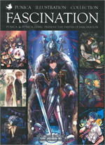 PUNICA ILLUSTRATION COLLECTION SPECIAL BOOK 1