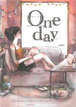 One day วันเดย์