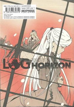 ล็อกฮอไรซอน เล่ม 6 เด็กหลงทางยามรุ่งสาง LOG HORIZON