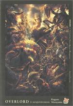 OVERLORD 4 The lizard man Heroes เหล่าผู้กล้าลิซาร์ดแมน