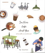 I'M FINE / CAFE / AND YOU