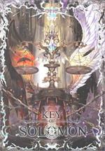 Key of Solomon เล่ม 5