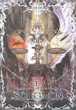 Key of Solomon เล่ม 5