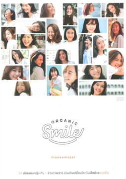 ORGANIC Smile