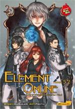 Element Online 5.2 (จบ) มหาเวทออนไลน์อลเ