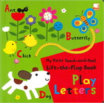 MY FIRST -THE-FLAP PLAY LETTER