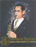 Sense & Scene