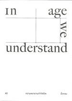 In Age We Understand
