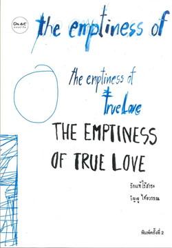 The Emptiness of True love รักแท้ไร้สาระ