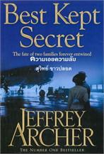 Best Kept Secret ความเอยความลับ