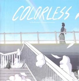 COLORLESS เงาในเมืองเหงา