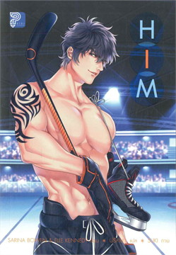 HIM-US (Him Series Book 1-2) 2 เล่มจบ
