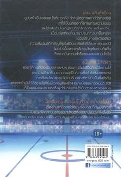 HIM-US (Him Series Book 1-2) 2 เล่มจบ