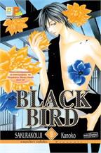 BLACK BIRD 9