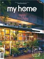 MY HOME ฉ.97 (มิ.ย.-ก.ค.61)