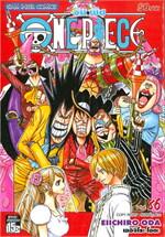 One Piece 86 วันพีช