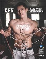 Mars Homme Ken