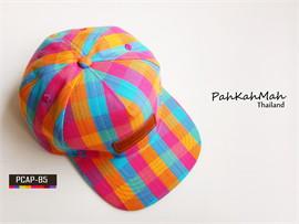 หมวก P-CAP ผ้าขาวม้า PCAP-B5