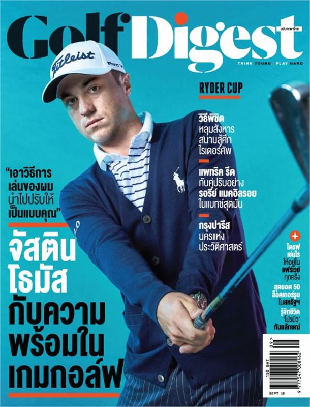 Golf Digest - ฉ. กันยายน 2561