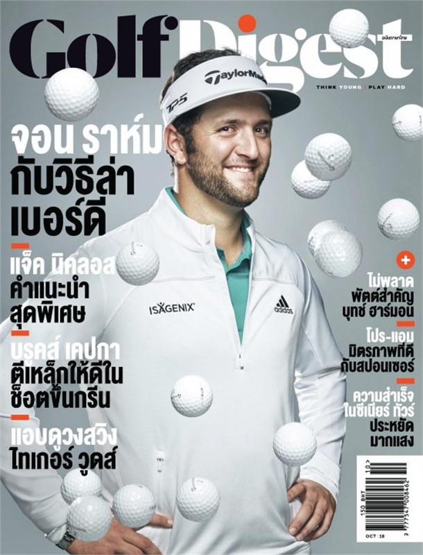 Golf Digest - ฉ. ตุลาคม 2561