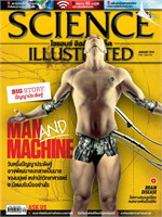 SCIENCE ILLUSTRATED No.79 January 2018