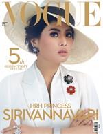 VOGUE THAILAND February 2018