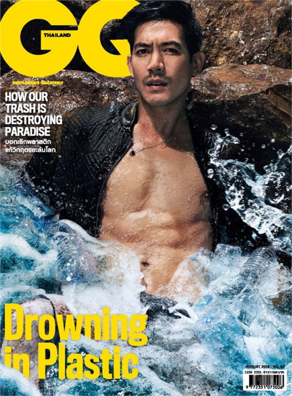 GQ THAILAND MAGAZINE August 2018