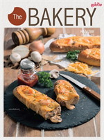 The BAKERY Magazine January 2018 (ฟรี)