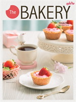 The BAKERY Magazine February 2018 (ฟรี)