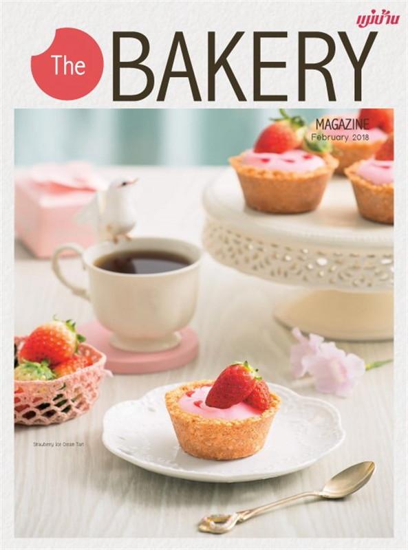 The BAKERY Magazine February 2018 (ฟรี)