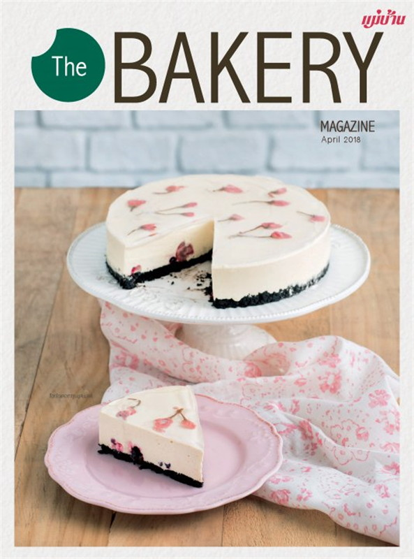The BAKERY Magazine April 2018 (ฟรี)