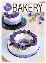The BAKERY Magazine May 2018 (ฟรี)