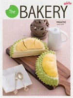 The BAKERY Magazine June 2018 (ฟรี)