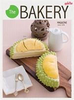 The BAKERY Magazine June 2018 (ฟรี)