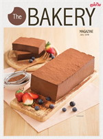 The BAKERY Magazine July 2018 (ฟรี)