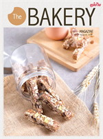 The BAKERY Magazine August 2018 (ฟรี)