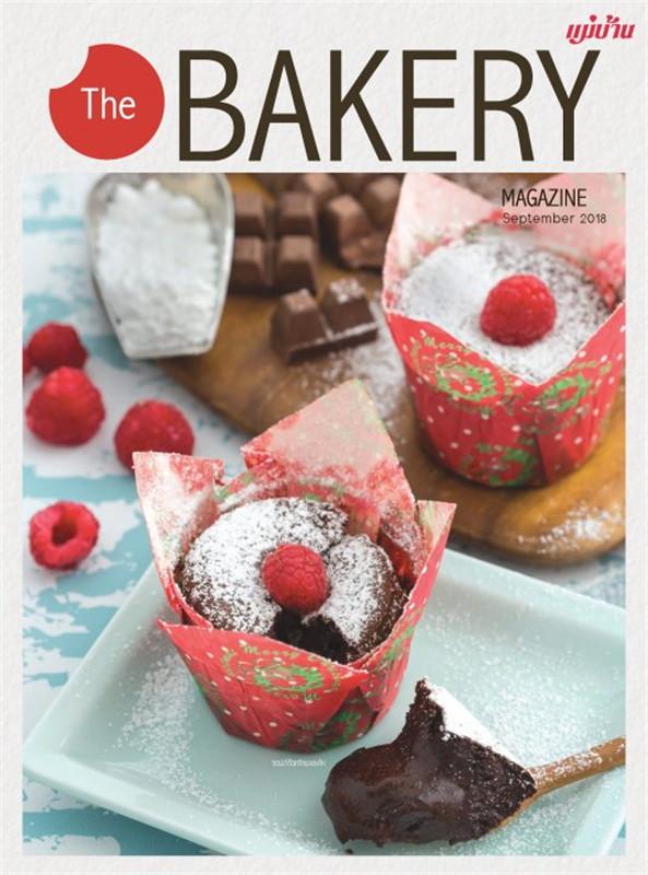 The BAKERY Magazine September 2018 (ฟรี)