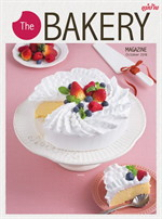 The BAKERY Magazine October 2018 (ฟรี)