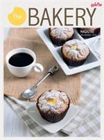 The BAKERY Magazine November 2018 (ฟรี)